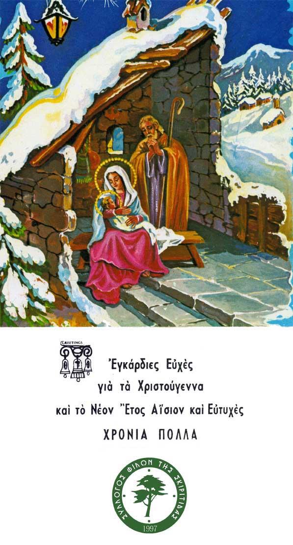 eyxes2021